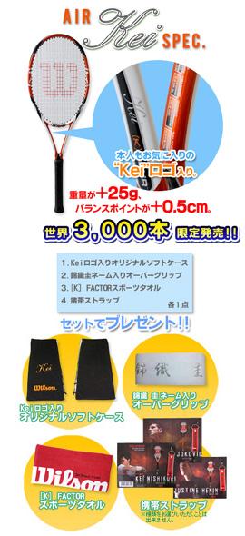 20081204_KEI TOUR-01